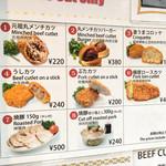 65147111 - 惣菜メニュー