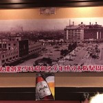 65149138 - 昭和27年当時の大阪駅前風景