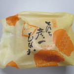 お菓子の彦一本舗 - 料理写真: