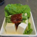 6515901 - 豆腐サラダ(105円)