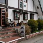 コロニーハウス -