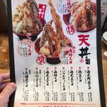天ぷら海鮮 五福 - 天丼メニュー、この通りです(o^^o)