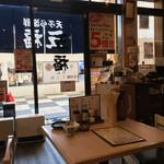 天ぷら海鮮 五福 - こじんまりとした店です