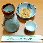 喜ぐち - 料理写真:喜ぐち@古町(新潟) 熱燗とお通し