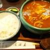 増田屋 - 料理写真:カレーうどん定食