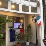 都 - フランスの国旗が目印
