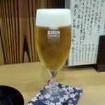 片町 弥ひろ - 生ビール