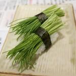 立ち寿司 まぐろ一徹 - 芽ねぎ