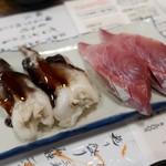 立ち寿司 まぐろ一徹 - トリ貝、はまち