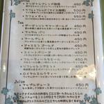 カフェ&レストラン ビオラ - カフェメニュー