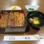 塩釜 - 料理写真:松うな重(3,240円)