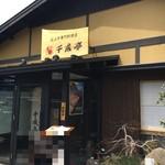 レストラン千成亭 - 店外観