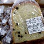 ボージュ - レーズン食パン!