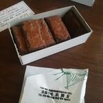 京菓子司 末廣屋 - 料理写真: