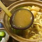 めん専門店 味良 - カレー煮込みのスープ  にんにく入りの方が更に美味しく感じました! にんにく入りはアリです!