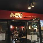 AGU Ramen -