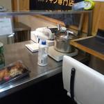 Roties Tokyo -