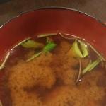 文化亭 - あさりの味噌汁