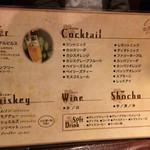 Irish pub Booties・・・ - 飲み放題メニュー