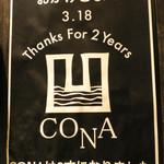 CONA - おめでとうございます