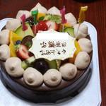 ケーキハウス ヒガシ - 生チョコケーキ