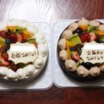 ケーキハウス ヒガシ - ダブルケーキ♬