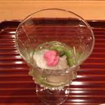 壽山 - うすい豆 つぶ
