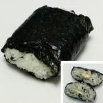 65176928 - チーズわかめ(184円)