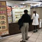 食ぱんの店 春夏秋冬 - 食パンの店 春夏秋冬さん