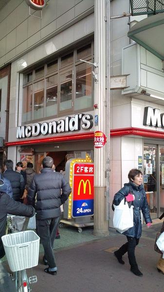 マクドナルド 天神橋筋六丁目店