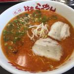 山小屋ラーメン - 料理写真:激辛ラーメン=650円