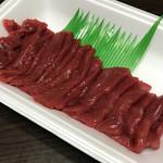 肉のマツキ - 料理写真:馬刺ロース、ヒレ