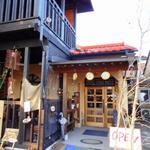 カフェ&レストラン 絵里珈 - 店舗外観