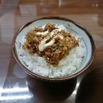 中華そば 来味 - チャーシューご飯(サービス)