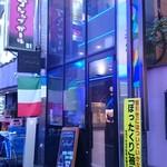 新宿イタリアン カルボナード - 高校時代の友達と半年ぶりの飲み会♡ まぃまぃ含め三人とものんべえなので勧送迎会コース飲み放題3時間付をネット予約しました。