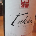 粋宏閣 - 赤ワイン
