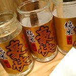 鳥貴族 - 辛口の日本酒