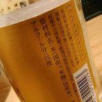 鳥貴族 - 国産原料を使った日本酒