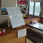 みのり食堂 - 2017/04/08 11:50訪問 なめがた御膳