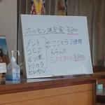 みのり食堂 - 2016/10/12 11:40訪問 おすすめメニュー