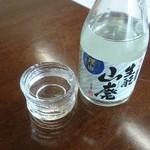 みのり食堂 - 2016/07/05 11:45訪問 冷酒