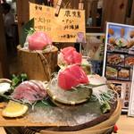 魚島屋 -