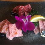 牛若丸 - カルビ三種盛り