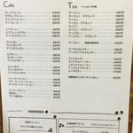 65192375 - コーヒー&ティーメニュー
