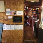 デイリーズカフェ - 入口は分かりづらいです