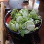 道草 - 薬味