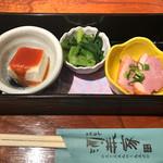 酒菜家 - お通し500円