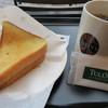 タリーズコーヒー - 料理写真:セットで
