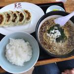 天芯ラーメン - 餃子セット