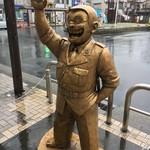 つけ麺 道 - 亀有駅前(北口)に建立された両津勘吉像。